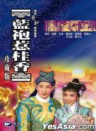 The Love Quadrangle (DVD) (Hong Kong Version)