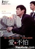 Night Flight (2014) (DVD) (Taiwan Version)