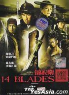 14 Blades (DVD) (Malaysia Version)