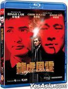 龙虎风云 (Blu-ray) (香港版)