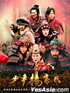 The Young Warrior (TV Novel)
