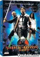 變種風暴 (DVD) (香港版)