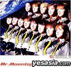 Mr. Moonlight - Ai no Big Band (Japan Version)