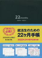 shiyuukatsusei no tame no 22 kagetsu techiyou neibi  2020 6 kara 2022 3