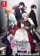 Paradigm Paradox (First Press Limited Edition) (Japan Version)