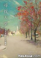 Xun Zhao Tian Tang _ _ Shi Nian Qian Hou De Ren Sheng Shui Bian