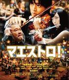 Maestro! (Blu-ray)(Japan Version)
