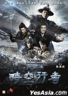 Iceman: The Time Traveler (2018) (DVD) (Hong Kong Version)