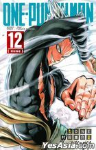 ONE-PUNCH MAN (Vol.12)