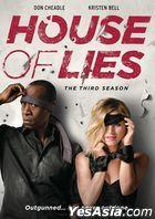 House Of Lies (DVD) (The Third Season) (US Version)