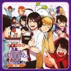 Drama CD Yokai Gakko no Sensei Hajimemashita! Vol.2 (Japan Version)