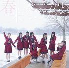 Haru wa Doko kara Kurunoka? [Type B] (SINGLE+DVD) (Japan Version)