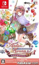 Atelier Rorona: The Alchemist of Arland DX (Japan Version)