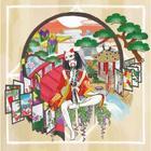 Shabaraba (Normal Edition)(Japan Version)