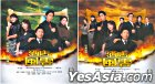 Revolving Doors Of Vengeance (VCD) (End) (TVB Drama)