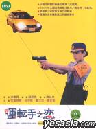 The Cabbie (Taiwan Version)