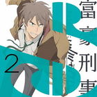 The Millionaire Detective Balance: Unlimited Vol. 2 (DVD) (Japan Version)