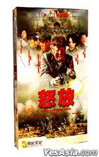 Nu Fang (HDVD) (Ep. 1-34) (End) (China Version)