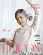 D-icon Vol.11 IZ*ONE Shall we dance? - Honda Hitomi