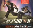 Vale Tudo (Taiwan Version)