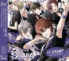 ALIVE SOARA RE:START Series 3 - SOARA (Japan Version)