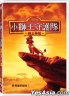 The Lion Guard: Return of the Roar (2015) (DVD) (Taiwan Version)