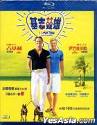 I Love You Phillip Morris (Blu-ray) (Hong Kong Version)