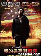 My Name Is Khan (2010) (DVD)  (Taiwan Version)