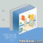 Seventeen Mini Album Vol. 7 - Heng:garae (NET Version / Random Version)