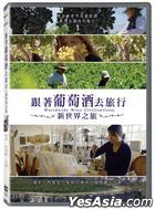 Worldwide Wine Civilizations (DVD) (Taiwan Version)