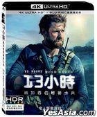 13 Hours: The Secret Soldiers of Benghazi (2016) (4K Ultra HD + Blu-ray) (Taiwan Version)