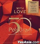 With Love From… PolyGram 50th Anniversary (3CD)