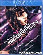 蝎子 (2008) (Blu-ray) (美國版)