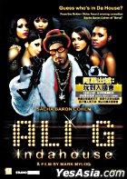 Ali G Indahouse (VCD) (Hong Kong Version)