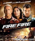 Fire With Fire (2012) (Blu-ray) (Taiwan Version)