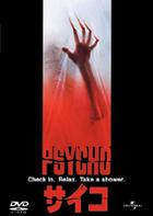 PSYCHO`98 (Japan Version)