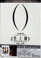 Nymphomaniac Vol. I & Vol. II (2013) (DVD) (Hong Kong Version)