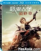 Resident Evil: The Final Chapter (2016) (Blu-ray) (3D + 2D) (2-Disc Edition) (Taiwan Version)