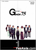 G men '75 Forever Vol.1 (Japan Version)