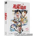 飛龍猛將 (1988) (Blu-ray) (Full Slip Case) (限定版) (韓国版)