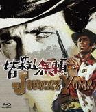 Johnny Yuma (Blu-ray)(Japan Version)