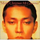 Merry Christmas, Mr. Lawrence (Japan Version)