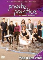 Private Practice (DVD) (The Complete Third Season) (Hong Kong Version)
