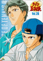 The Prince of Tennis Vol. 28 (Japan Version)