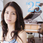 Scene 25 - Best of Nao Matsushita (Normal Edition)(Japan Version)