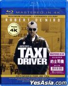 Taxi Driver (1976) (Blu-ray) (Mastered in 4K) (Hong Kong Version)