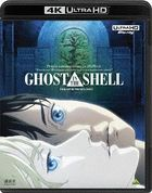 Ghost in the Shell (4K Ultra HD + Blu-ray) (4K Remastered Set) (English Subtitled) (Japan Version)