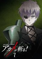 Akame ga KILL! vol.7 (DVD)(Japan Version)
