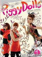 Piggy Dolls Vol. 1 - Hakuna Matata