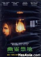 The Presence (DVD) (Taiwan Version)